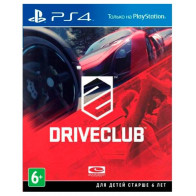 Игра DriveClub для PlayStation 4