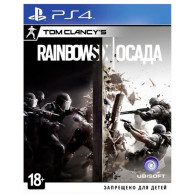 Игра Tom Clancy's Rainbow Six: Осада для Playstation 4