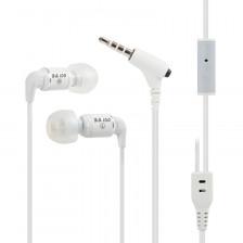 Наушники HiSound Audio HSA-BA100