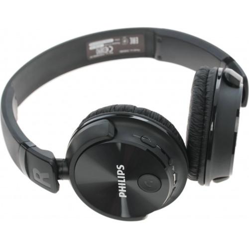 Наушники Philips SHB3080