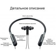 Samsung U Flex EO-BG950